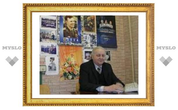 В Туле живет одноклассник Юрия Гагарина