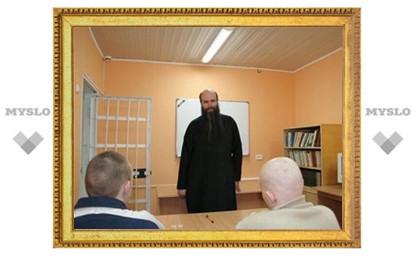 У каждого отдела милиции в Томской области появится свой священник