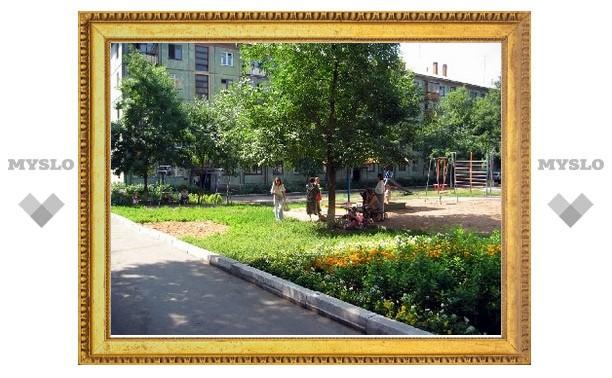 Состояние 113 дворов Тулы признано неудовлетворительным