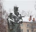 Тулу накрыл мартовский снегопад