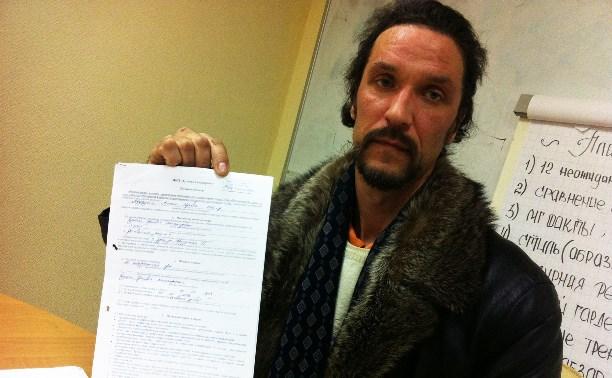 Бывший водитель «Тулгорэлектротранса» Алексей Авдокушин требует своего восстановления на работе
