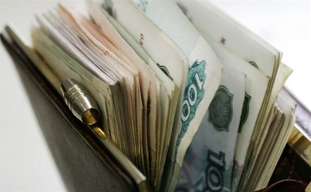 Минфин предложил сократить зарплату бюджетникам