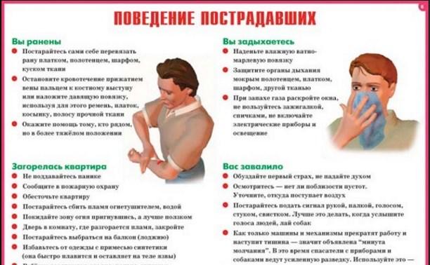 Александр Елкин опубликовал памятки о действиях в случае теракта