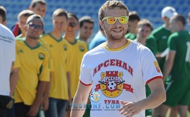 Задержанные в Марселе российские болельщики смогут вернуться домой к Новому году
