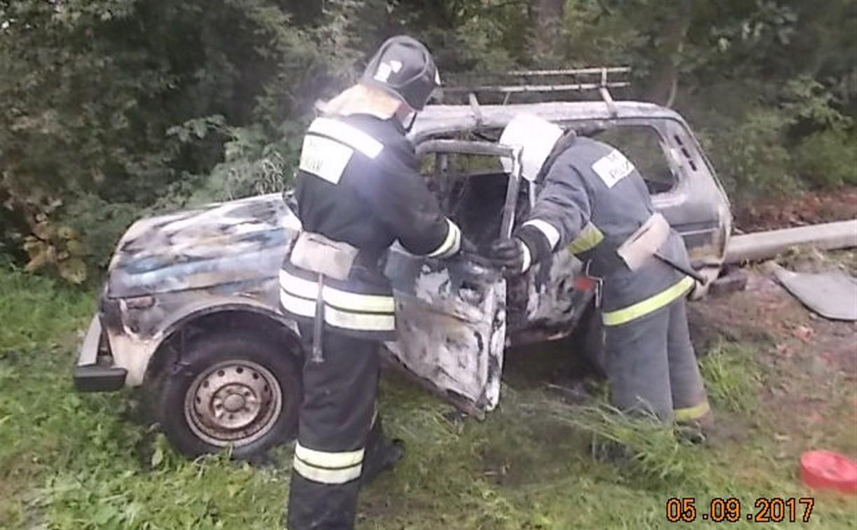 Пожарные выясняют, почему в Киреевске сгорела «Нива»