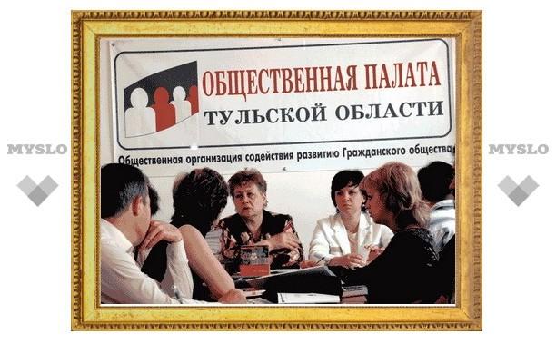 Сформирована Общественная палата Тульской области