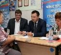 В Плеханово прошла встреча с членами правительства Тульской области