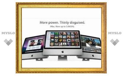 Apple обновила компьютеры iMac