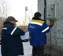Жители Тульской области незаконно сожгли более 4 млн кВт электроэнергии