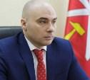 Алексея Бирюлина утвердили на должность главы администрации МО Новомосковск