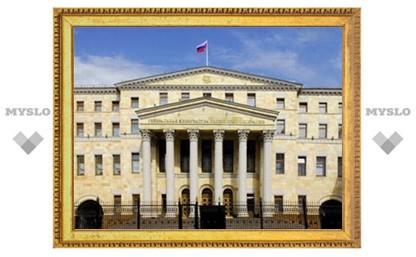 Генпрокуратура РФ признала незаконным повышение ставок по выданным кредитам