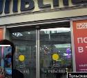 Популярный YouTube-блогер «по косточкам» разобрал рекламу Тулы