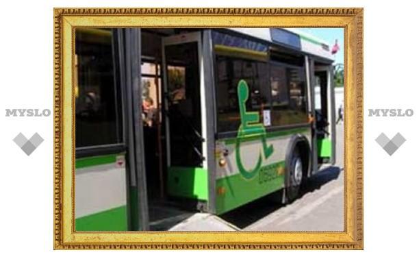 В Туле закупят низкопольные автобусы для инвалидов