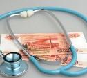 Зарплата тульских врачей: показуха и реальность