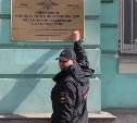 Фанаты «Спартака» «украсили» Тулу наклейками с символикой своего клуба