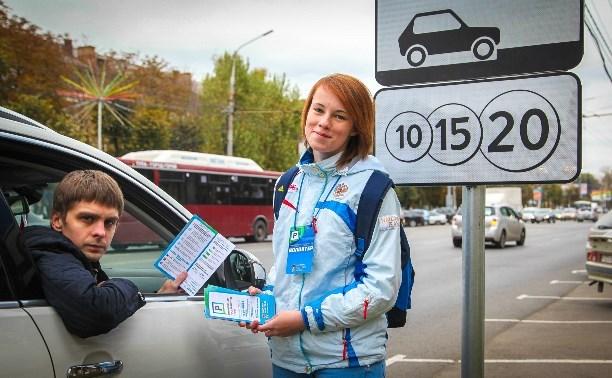 В Туле заработал платный паркинг