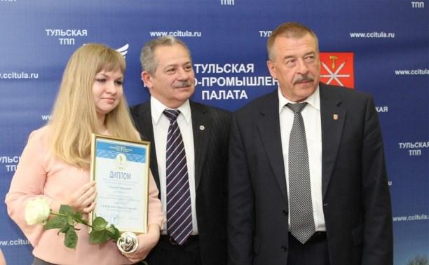 В Туле наградили лучшие промышленные предприятия