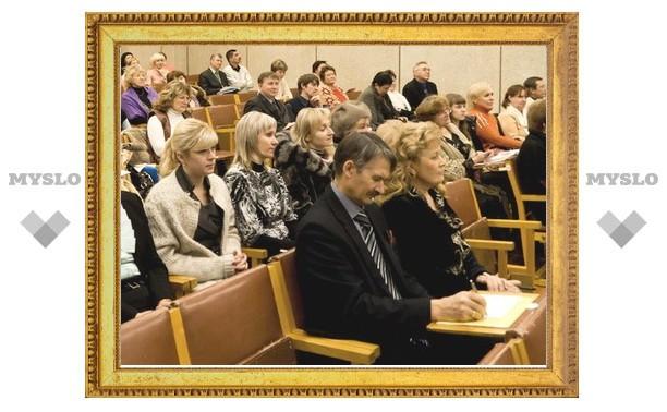 Туляков приглашают обсудить бюджет на 2012 год