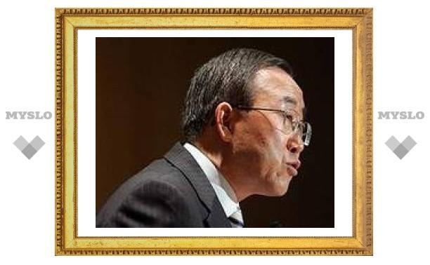 Генсек ООН пережил обстрел в прямом эфире