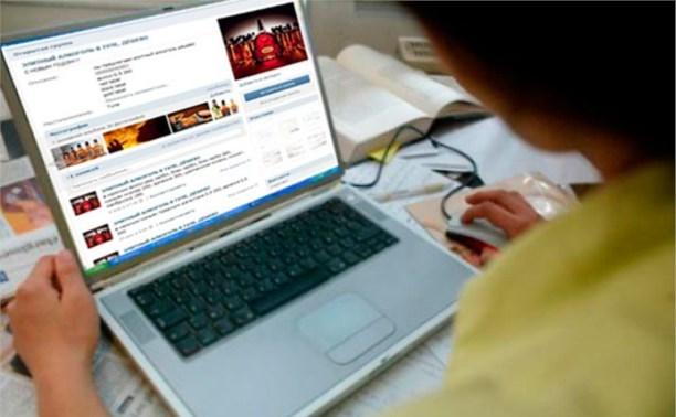 В правительстве выступили за продажу алкоголя в интернете