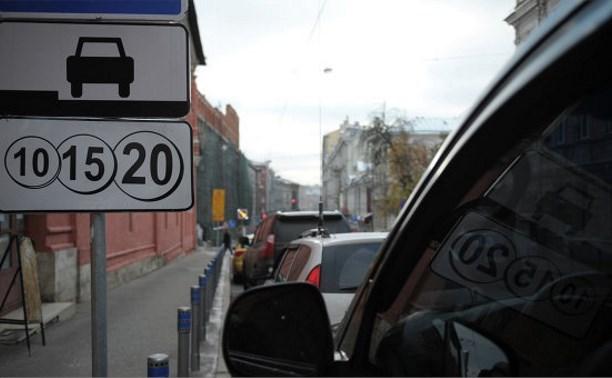 Парковка в центре Тулы может подорожать до 40 рублей за час