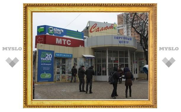 На рынке «Салют» нашли нарушения