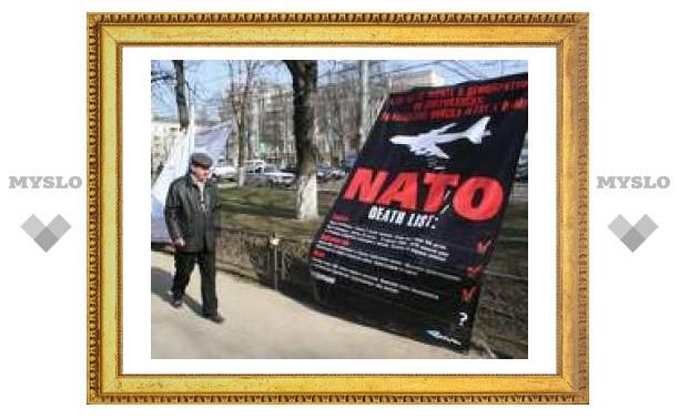 """В Туле прошла акция """"С юбилеем НАТО!"""""""