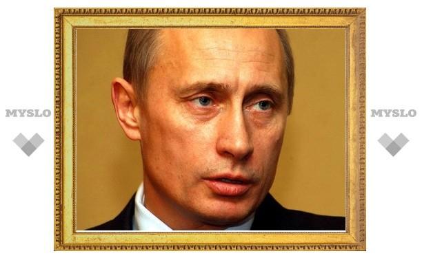 В Туле 11 судей получили удостоверения, подписанные Президентом Российской Федерации