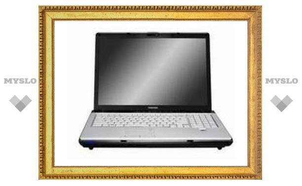 Toshiba представила два новых игровых ноутбука