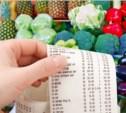 Перед Новым годом продукты не будут дорожать