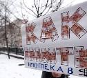 Правительство РФ отклонило закон о реструктуризации валютной ипотеки в рубли