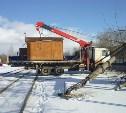 С 13.00 10 февраля движение трамваев в Мясново будет восстановлено