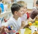 Минобрнауки предложило открывать филиалы детских кружков в школах