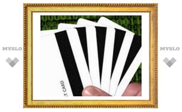 Мошенники научились считывать пин-коды карт и снимать деньги