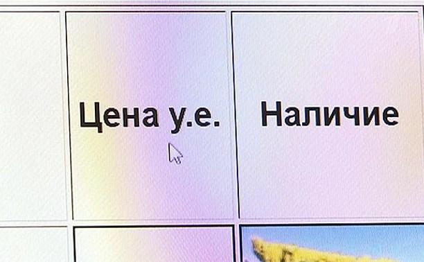 «Опора России» предложила перевести ценники в магазинах в у. е.
