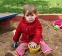 В Туле построят новый детский сад