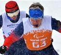 Туляк внес свой вклад в победу сборной России на Паралимпиаде