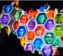Юные туляки приняли участие в форуме «Будущие интеллектуальные лидеры России»