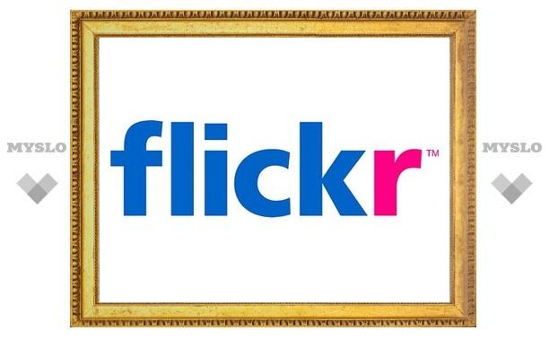 Flickr предоставил возможность совместного просмотра фотографий