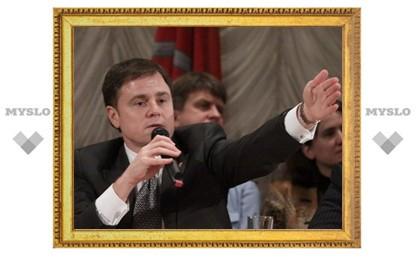 Груздев обсудил с туляками важнейшие проблемы развития города