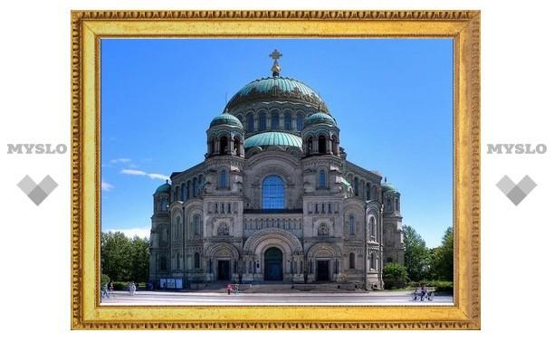 Морской собор в Кронштадте будет полностью восстановлен к концу 2012 года