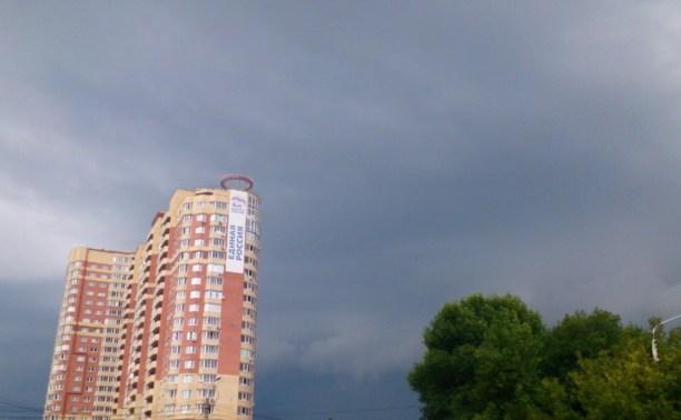 7 и 8 августа в Туле и области будет сильная гроза с градом