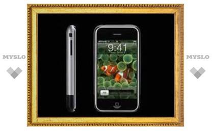 iPhone окончательно взломали