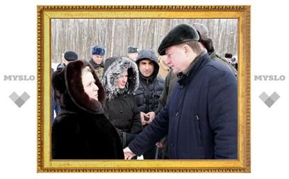 Губернатор посетил место крушения самолета АН-22