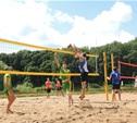 В Туле пройдёт Чемпионат по пляжному волейболу