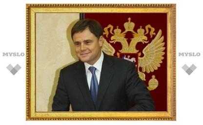 Губернатор Тульской области выступил с докладом в МГУ
