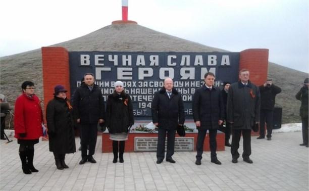 Губернатор открыл в Плавске мемориальную доску Герою России