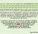 ПФР согласен заменить карточки СНИЛС в связи с ЛГБТ-пропагандой на оборотной стороне