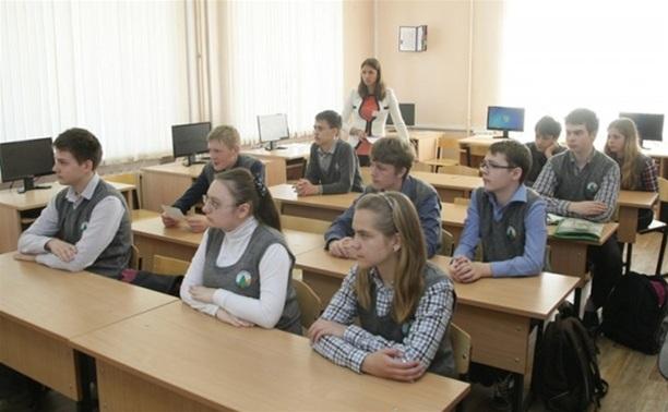 Тульские школьники снова выбрали обществознание