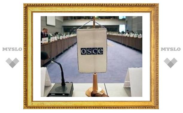 На осеннеем заседании ПА ОБСЕ обсудят конфликт в Грузии